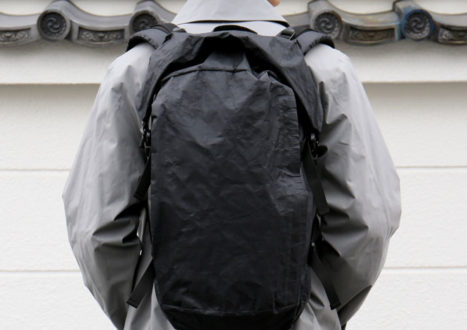 rofmia dyneema backpack